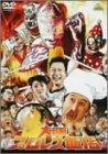 大阪プロレス飯店 [DVD]