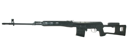 A&#038;K Spring Dragunov SVD Airsoft Sniper Rifle