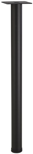 Black Adjustable Table Leg Set - Set of 4 (Telescoping Table Legs compare prices)