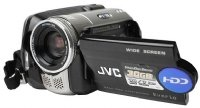Jvc Gz-Mg37U Everio Gseries Hard Disk Camcorder With 30Gb Hard Drive 32X Optical Hyper Zoom And 2.7-Inch Lcd Screen (Silver)