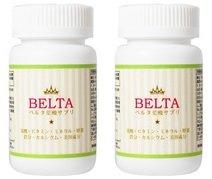 【2個セット】ベルタ葉酸サプリ 120錠入り