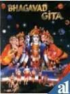 Bhagavad Gita (Har Anand Children Classics)