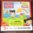 Mega Bloks Ni Hao, Kai-Lan Collectible 10 Pcs Building Blocks Set with Figurine #3144 - 1