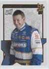 Michael Mcdowell (Trading Card) 2008 Press Pass Vip [???] #21 front-421407