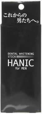 HANIC for MEN 4ml