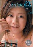 S-Cute ex 15 [S-Cute] SPSC-015