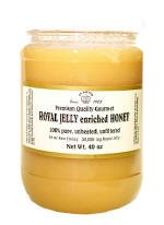 RAW HONEY ENRICHED WITH ROYAL JELLY 5-LB