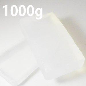 グリセリン クリアソープ 1000g