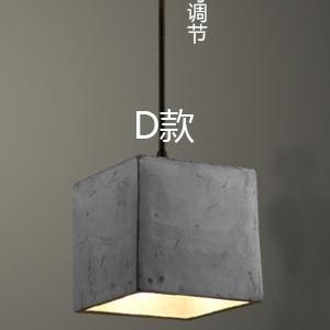 yancui-europaische-retro-einfach-beton-zement-kronleuchter-ohne-licht-d-models