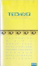 テクノ [VHS]