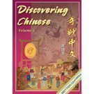 Discovering Chinese: 4