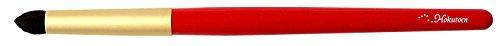 北斗園 熊野化粧筆 ノーズアイシャドウブラシ HBSー13ーRG 熊野筆