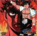 はじめの一歩 VOL.23 [DVD]