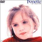 ポネット [DVD]