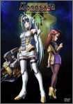 Xenosaga THE ANIMATION DVD-BOX 1