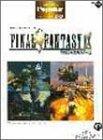 エレクトーングレード5~3級 ポピュラー(11) ゲームミュージック2 ファイナルファンタジー9