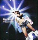 後藤真希写真集 「Maki Goto Photobook Concert Tour 2004 Spring〜真金色に塗っちゃえ!〜」