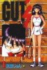 Gut's (1) (講談社コミックス (656巻))