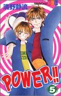 Power!! (5) (講談社コミックスフレンドB (1232巻))
