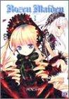 Rozen Maiden 第2巻 2003年12月24日発売