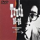 Truth'80-'84 [DVD]