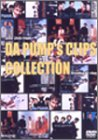 DA PUMP's CLIPS COLLECTION [DVD]