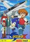 TVアニメーション ソニックX vol.2<Hi-Spec版 DVD>
