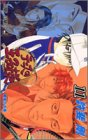 テニスの王子様 11 (ジャンプ・コミックス)