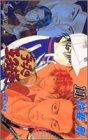 テニスの王子様 第11巻