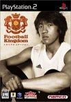 echange, troc Football Kingdom Trial Edition[Import Japonais]