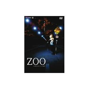 ZOOの画像