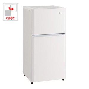 ハイアール 106L 2ドア冷蔵庫(ホワイト)Haier JR-N106E-W