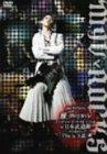 雅-miyavi-インディーズ・ラスト LIVE in 日本武道館 (って、そのままやんけ。) ~「This is 王道」編~ [DVD]