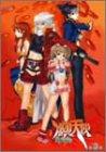 爆裂天使 第3巻 [DVD]