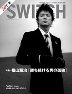 Switch october 2005 Vol.23 No.10