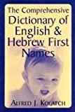 The Comprehensive Dictionary of English & Hebrew First Names (0824604555) by Kolatch, Alfred J.