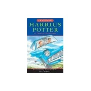 harry potter and the chamber of secrets pdf download