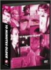 10ミニッツ・オールダー コレクターズ・スペシャル [DVD]
