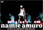 namie amuro SO CRAZY tour featuring BEST singles 2003-2004