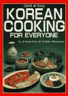 韓国家庭料理―Korean cooking for everyone (Quick & easy)