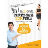 img - for You 39; re So Money: Live Rich- Even When You 39; re Not book / textbook / text book