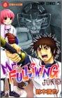 Mr.fullswing 6 (ジャンプコミックス)