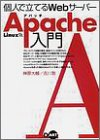 Introduction to Apache Web server to set up the Linux version individual (2001) ISBN