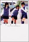 中3少女写真集 (ボム特別編集)