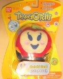 Gotchi Gear: Pet Pouch -  Ringotchi & Lanyard