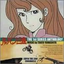 ルパン三世 THE 1st SERIES ANTHOLOGY - MUSIC by TAKEO YAMASHITA