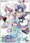 ナースウィッチ小麦ちゃん マジカルて KARTE.5 [DVD]