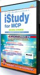 iStudy for MCP MCDBA CHOICE