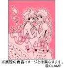 CLAMPノキセキ 第4号 (OFFICIAL FILE MAGAZINE(オフィシャルファイル マガジン))