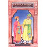 Akbar & Birbal: Tales of humour (8171670865) by Mukundan, Monisha
